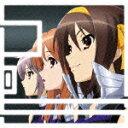 涼宮ハルヒの憂鬱 -Super Remix- Full-Mix