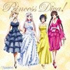 Princess Diva! [ (アニメーション) ]