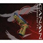 CANAAN Original sound Track「アイ」画像