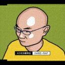 HAGE=RAP ~ハゲ革命★始まりの合図~