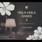 HULA-HULA DANCE 2 Tokyo Modern Hawaiian [ Kenji Jammer ]