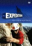 【送料無料】Expeditions 1 エベレスト:世界最高峰への道