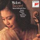 【送料無料】ベストクラシック100 37::アンコール!ヴァイオリン愛奏曲集