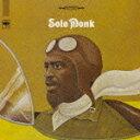 CD『ソロ・モンク』聴こうね。リズムが素晴らしいよ。