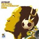 リッスン・アップ!2010FIFAワールドカップ 南アフリカ大会公式アルバム
