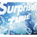 Surprise!(初回限定CD+DVD+チューブークッション付き)