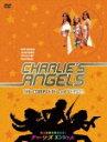地上最強の美女たち!チャーリーズ・エンジェル コンプリート2ndシーズン BOX