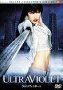 DVD『ウルトラ・ヴァイオレット』