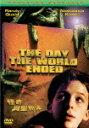 DVD『怪奇異星物体』