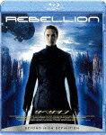 リベリオン -反逆者-【Blu-rayDisc Video】