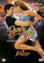 【送料無料】【DVD3枚3000円5倍】ダンス・ウィズ・ミー [ ヴァネッサ・ウィリアムス ]