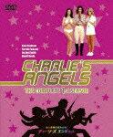 【送料無料】地上最強の美女たち!チャーリーズ・エンジェル コンプリート1stシーズン