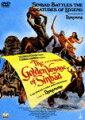 シンドバッド 黄金の航海