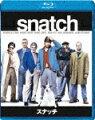 スナッチ【Blu-rayDisc Video】