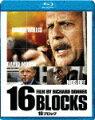 16ブロック【Blu-rayDisc Video】