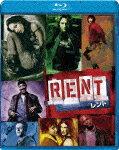 レント【Blu-ray】
