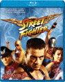 ストリートファイター【Blu-rayDisc Video】