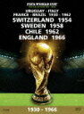 FIFA ワールドカップコレクション DVD-BOX 1930-1966 [ (サッカー) ]