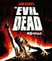 死霊のはらわた【Blu-rayDisc Video】
