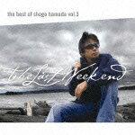 【送料無料】The Best of Shogo Hamada Vol.3 The Last Weekend