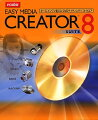 Easy Media Creator 8 通常版
