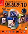 Easy Media Creator 10 通常版