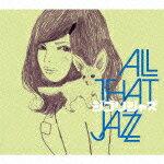 【送料無料】ジブリ・ジャズ [ All That Jazz ]
