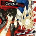 Scared Rider Xechs CHARACTER CD~SUNSHINE RED DISC~ 愛のZERO距離射撃 -loveshooooot!!!!!-