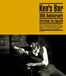 Ken's Bar 10th Anniversary Christmas Eve Special!【Blu-rayDisc Video】画像