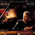 Ken's Bar(初回限定CDのみ)【Blu-spec CD】