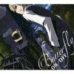 【送料無料】Butterfly(初回限定 デュラララ!!盤 CD+DVD)