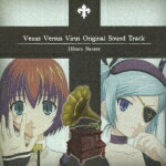 TVアニメ「ヴィーナス・ヴァーサス・ヴァイアラス」オリジナルサウンドトラック画像