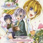"""PS2用ゲーム「AngelProfile」 オリジナルドラマCD """"Boys,be ambitious!"""