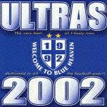 【送料無料】ULTRAS 2002