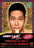 やりすぎコージー DVD-BOX 2 【初回生産限定】