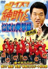島田紳助がフジテレビの新番組「ドン底TV 奇跡の時間」で復帰へ!視聴率低迷の「フルタチさん」を打ち切り、ギャラは引退前の2倍以上にアップ!
