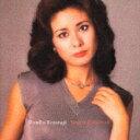 1972年の年間カラオケ人気曲ランキング第4位 小柳ルミ子の「瀬戸の花嫁」を収録したCDのジャケット写真。