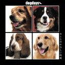 dogdays-キミとのやさしい時間-