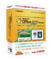 【特価価格】KINGSOFT office2010 Standard USB起動版