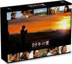 【送料無料】【ポイント3倍映画】99年の愛 ~JAPANESE AMERICANS~