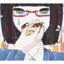カラオケで盛り上がるボカロ曲(ボーカロイド曲)「GUMI」の「弱虫モンブラン」を収録したCDのジャケット写真。