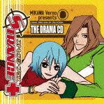 ドラマCD 「ストレンジ・プラス」 COMIC ZERO-SUM CD COLLECTION画像