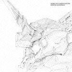 【送料無料】機動戦士ガンダムUC オリジナルサウンドトラック [ 澤野弘之 ]