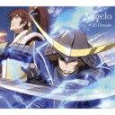 【新作CDポイント6倍】El Dorado(アニメ盤)