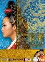 【送料無料】張禧嬪 DVD-BOX 5 (字幕のみ)