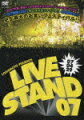 YOSHIMOTO PRESENTS LIVE STAND 07 0429
