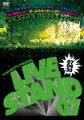 YOSHIMOTO PRESENTS LIVE STAND 07 0430 (仮)