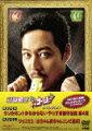 やりすぎコージー DVD BOX 7[2枚組]初回限定生産