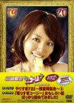 【送料無料】やりすぎコージー DVD BOX10