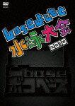 凹baseボコベース ~baseよしもと水泳大会2010~
